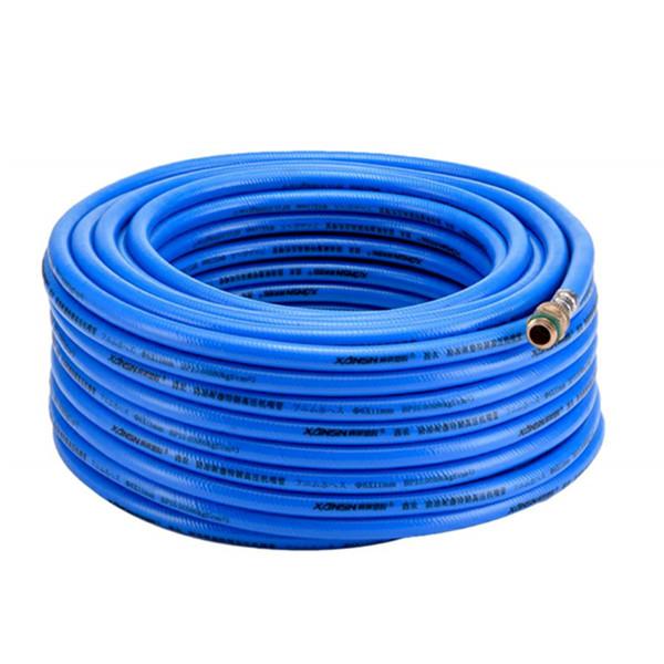 spray hose